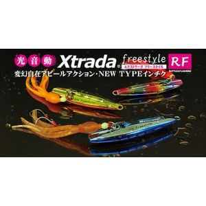 XTRADA FREESTYLE RF - 150gr