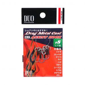 DRAG METAL CAST ASSIST HOOK DC-RS