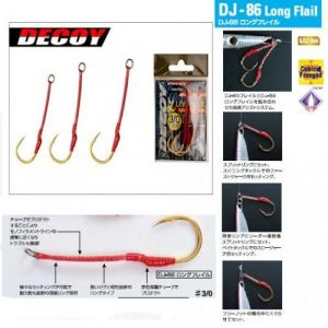 SINGLE ASSIST HOOK LONG FLAIL DJ-86