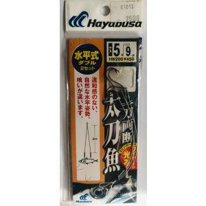 HW200 9cm