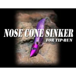 NOSE CONE SINKER - Light 5gr