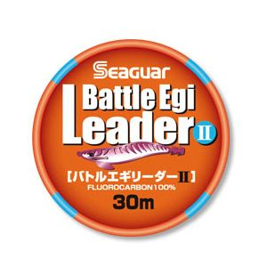 BATTLE EGI LEADER - 30m