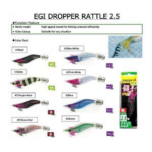 EGI DROPPER RATTLE 2.5