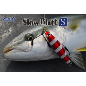 SLOW BLATT S 85mm/100gr