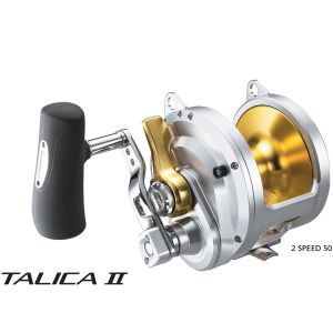 TALICA II (2 speed)