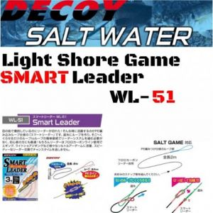 DECOY WL-51 SMART LEADER #5 20LB
