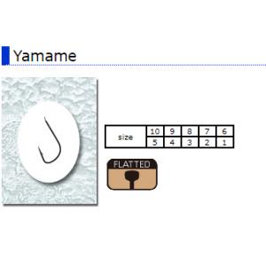 YAMAME BN